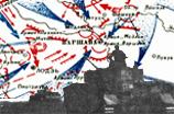 Война в Европе 1939-1941