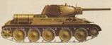 Советские бронетанковые войска