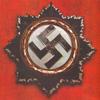 Ордена и знаки Третьего рейха