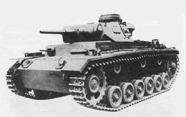 Средний танк Pz Kpfw III Ausf J