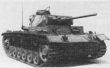 Средний танк Pz Kpfw III Ausf L