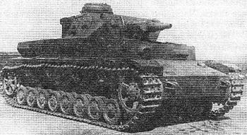 Танк Pz Kpfw IV Ausf F1
