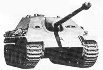 Истребитель танков «Ягдпантер» (Jagdpanther)