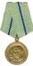 Медаль Партизану ВОВ